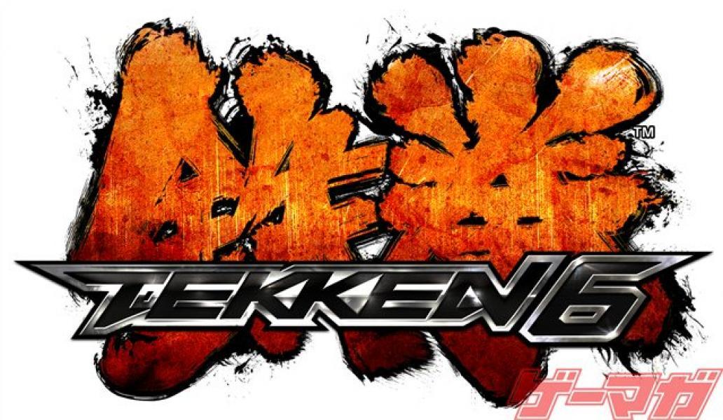 ���� Tekken 6 �� Psp