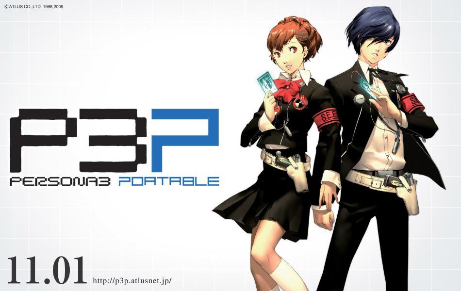 Cheats For Persona 3 Portable Psp Persona 3 Portable