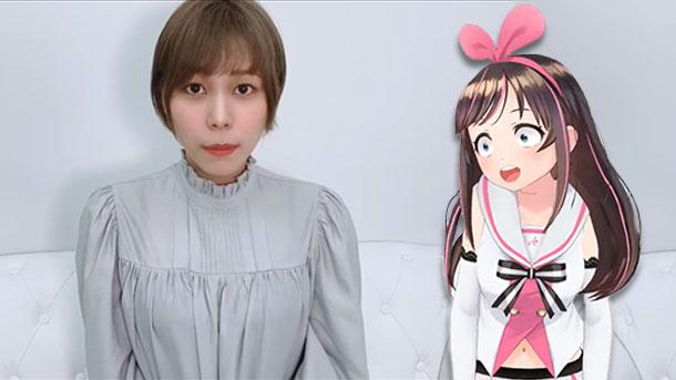 Nozomi Kasuga Admits Himself Voiced by Most Popular Japanese Vtuber, Kizuna Ai!