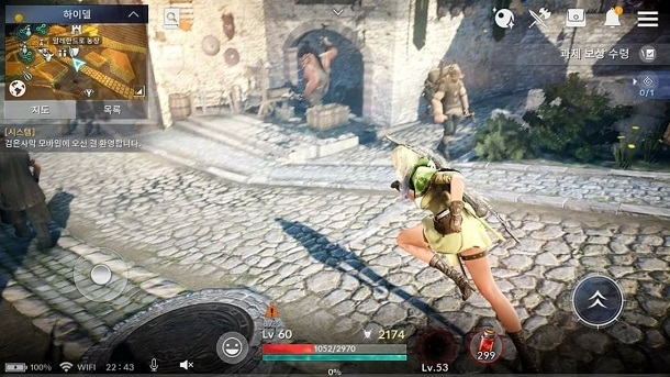⚡ Download black desert mod apk | Download Black Desert Mobile APK
