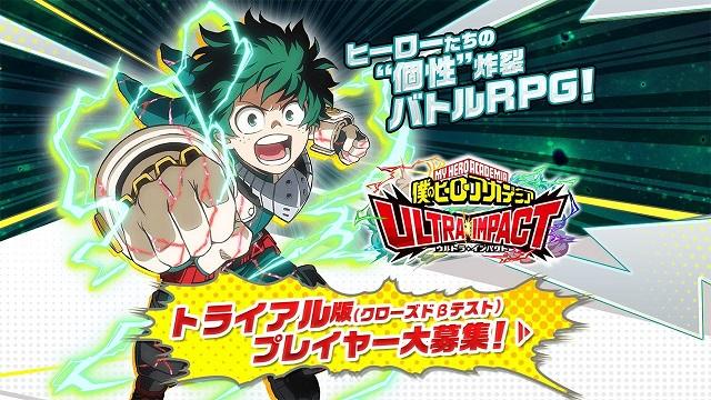 Plus Ultra My Hero Academia Dapatkan Game RPG Terbaru Untuk Mobile