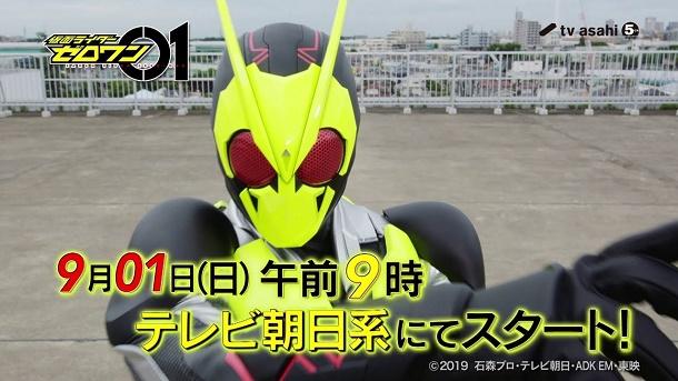 Kamen Rider Zero-One Episode 3