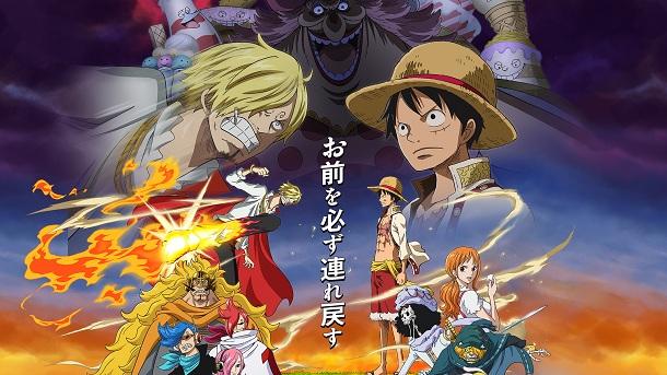 7400 Koleksi Gambar Keren Anime One Piece Gratis Terbaik